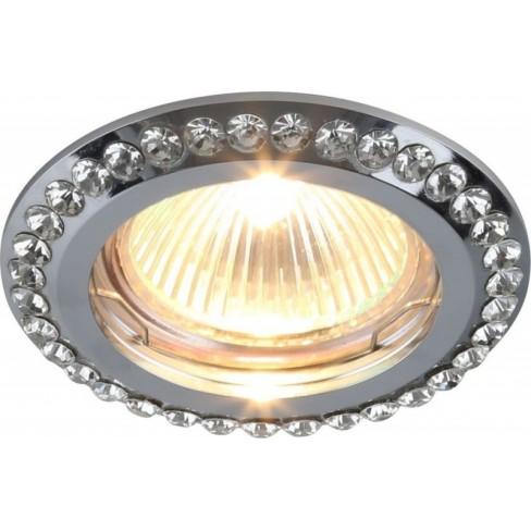 Встраиваемый светильник Divinare Gianetta 1405/02 PL-1